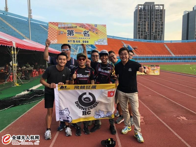 香港队明出战世界无人机锦标赛