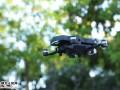 使用無人機需要辦理什么手續