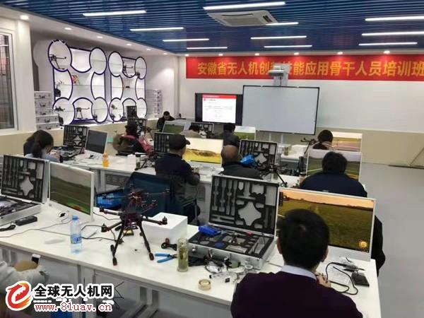 阜阳技师学院承办省无人机创新技能应用骨干培训