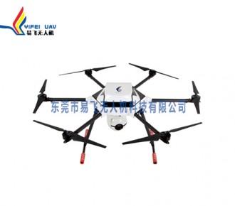 遥感监测用无人驾驶航空器M6FA-YC