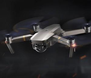 大疆MAVICPRO铂金版 航拍无人机 低噪音 高效率