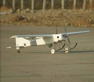 北京国遥星图 遥测V型无人机 德国进