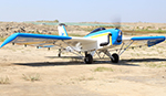 CHX10_UAV_4S
