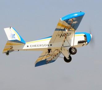 北京麦克普特CHX10 大型农业无人机