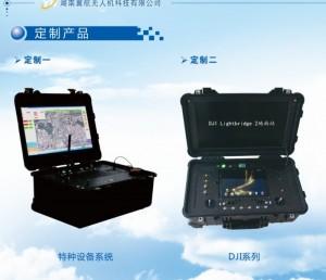 无人机控制站地面控制无人机