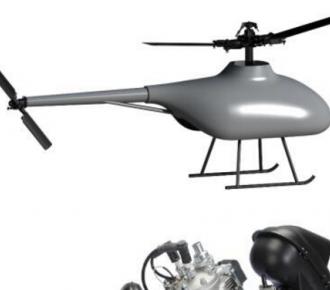 湖南山河科技 山河SUH-50无人直升机