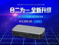 美亞柏科電商平臺全新上線