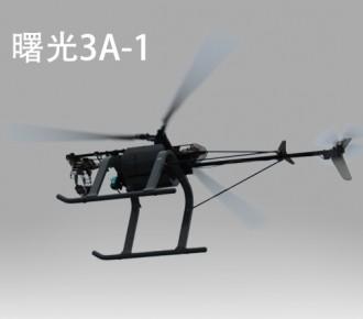 天津曙光敬业科技 曙光3A-1型涡轮轴