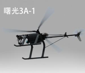 天津曙光敬业科技 曙光3A-1型涡轮轴直升机