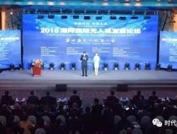2018中国安防无人机十强出炉