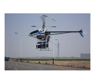 北京中天華航 無人直升機 SSC-H260