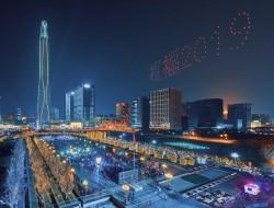 荣登央视 一飞200架无人机空中送祝福 点燃滨海跨年热情