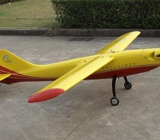 珠海星宇航空 西风烈固定翼无人机