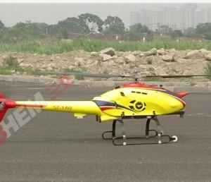 天津三爻航空 SZ-1AQ型无人直升机