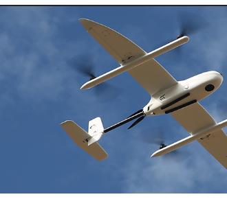 成都縱橫CW-007 大鵬垂直起降固定翼