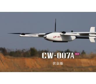 成都纵横CW-007A 大鹏垂直起降固定