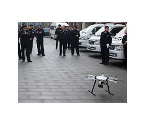 警用航拍無人機