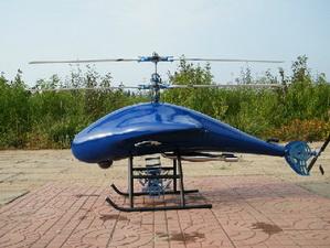 沈陽通飛航空科技有限公司