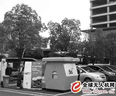 5G+无人机物流创新应用实验室杭州落成