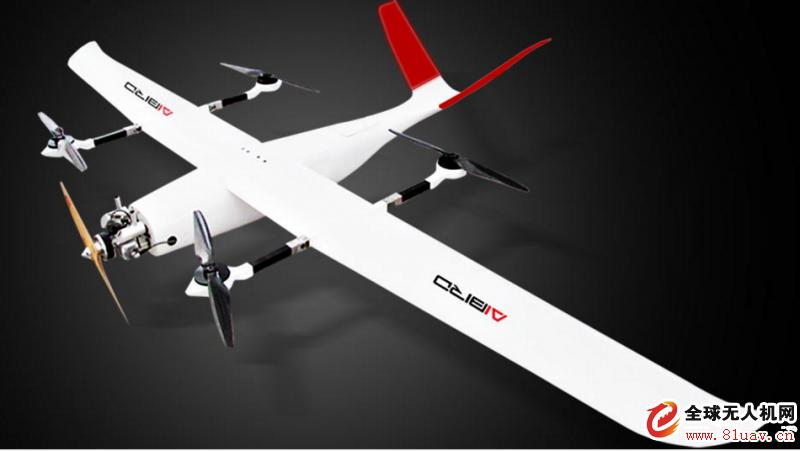 武汉智能鸟无人机KC3400垂直起降固定翼平台持久航测