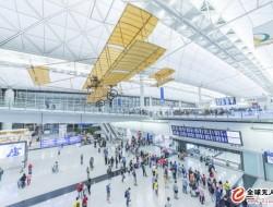 香港如何防御无人机闹机场 运房局:已设某类无人机侦察系统