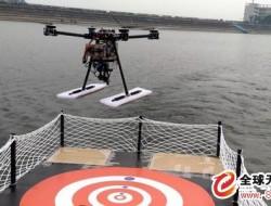 我国首次实现视觉自主无人机和无人艇协同运动起