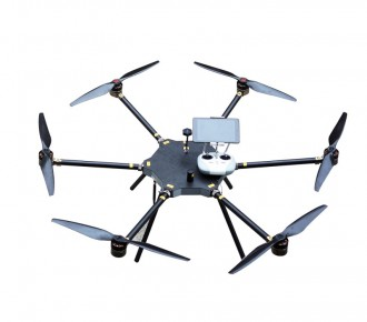 上海华测P540华翼无人机航拍测绘系