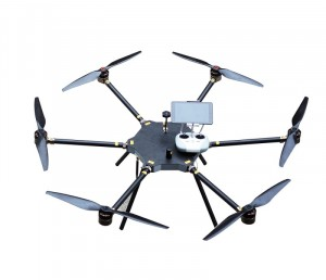 上海华测P540华翼无人机航拍测绘系统