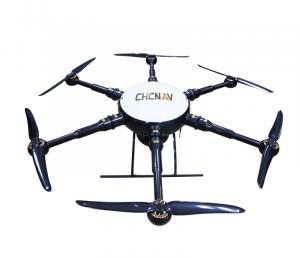 上海华测P560S华翼无人机航拍测绘系