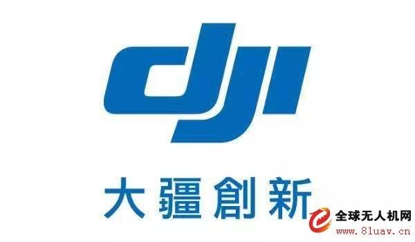 大疆公司logo