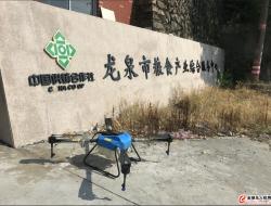 启飞Q10植保无人机帮助浙江龙泉夫妇解决了大难题!