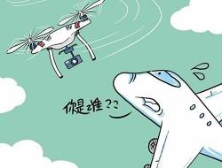 """北京新机场 严打无人机""""黑飞"""""""