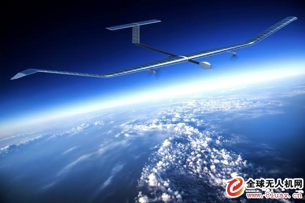 """无人机也开始用""""绿色能源"""" 在空中不间断昼夜续航"""