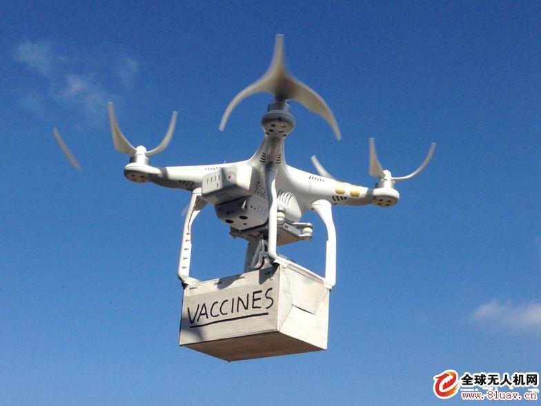 无人机空运疫苗
