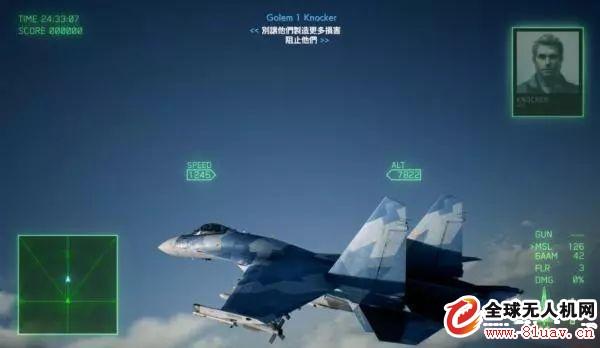 中国空军如何实现无人机空战 或发展无人隐身版歼12