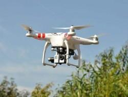 法國人因在緬甸議會上空駕駛無人機被捕
