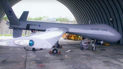台湾投资攻击型无人机
