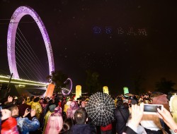 无人机编队表演666架点燃南京夜