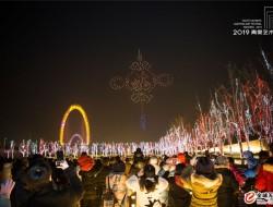 无人机灯光秀助力南京青奥艺术灯会