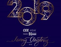 CEE2019北京消费电子展开放第二轮预售面积8000㎡售罄为止