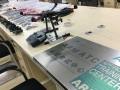桂林电子科技大学--中航恒拓无人机创新实验室建成