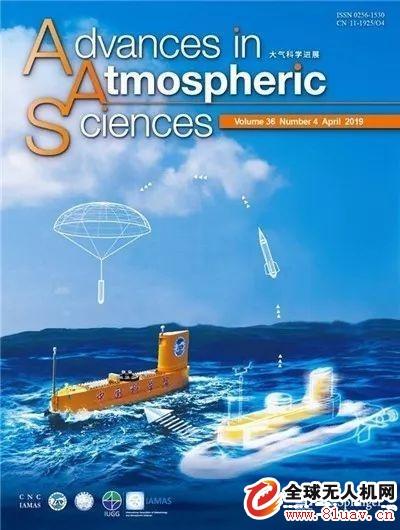 我国半潜式海洋气象探测无人艇研究获进展