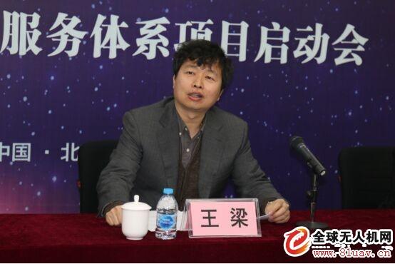 中国供销无人机大联盟新闻发布会在京圆满召开