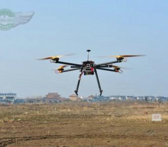 杭州綠農空鷹4d25P無人飛機
