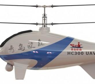 青島歐森SH-HC300油動共軸式無人機