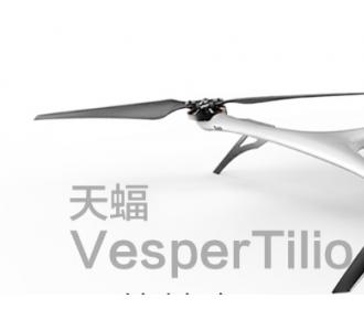 天峋创新天蝠多旋翼航拍无人机