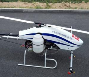 中航科技无人机