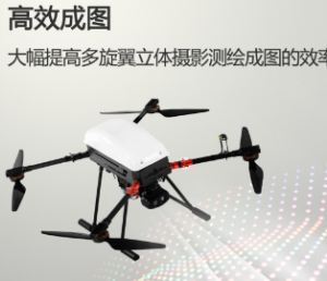 北京大白DB-X4H混合动力长时航多旋翼无人机系统