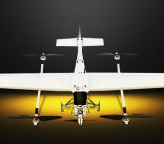 北京大白DB-2SH復合翼固定翼無人機