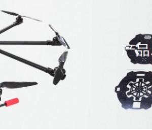 成都翼飞6轴多旋翼电力放线无人机